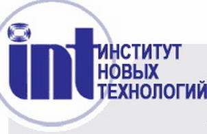 Рис 12 пример фирменного блока: логотип, фирменный знак Института новых технологий