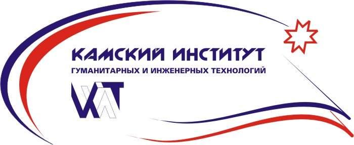 Эмблема, логотип, фирменный знак, фирменный блок. НОУ ВПО  КИГИТ, г. Ижевск