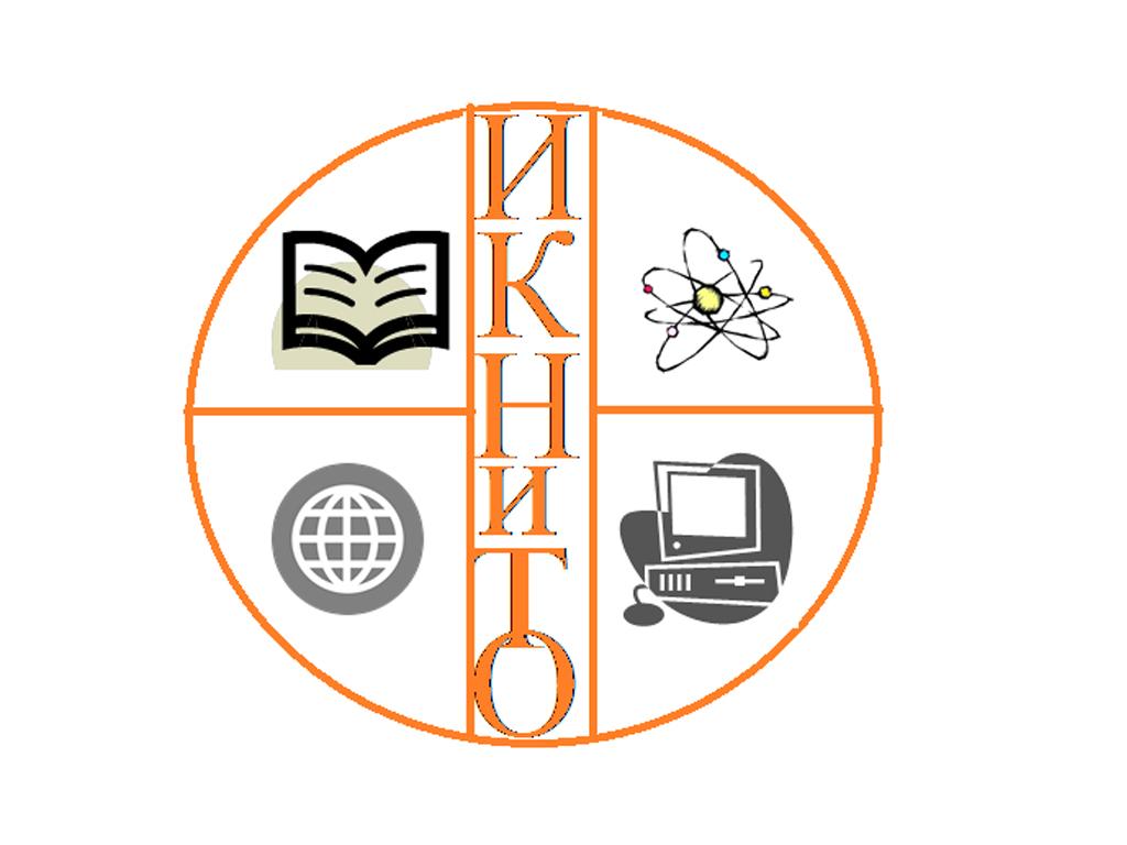 Эмблема института, Наталья Ходкина. 4 курс,бакалавриат