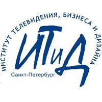 Рис. 15 Институт телевидения, бизнеса и дизайна. Логотип, фирменный знак, СПб