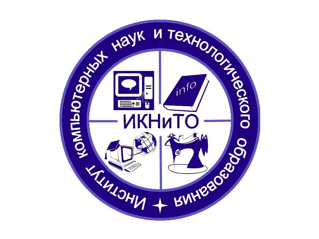 Эмблема ИНКНиТО. Анастасия Филиппова. 1 курс, магистратура