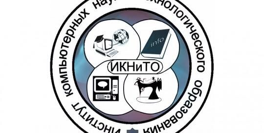 Учебная работа. Эмблема института ИКНиТО. Анастасия Филиппова, Ирина Преображенская